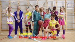 Quest Pistols Show feat. Open Kids - Круче всех  ( lyrics ,  текст песни )(, 2016-10-07T07:23:51.000Z)