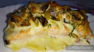 Рыба запечённая с грибами без сыра супер вкусно.