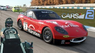 Project Cars 2 борьба на Donington Park National Circuit - Ginetta GT5 VR Oculus Rift