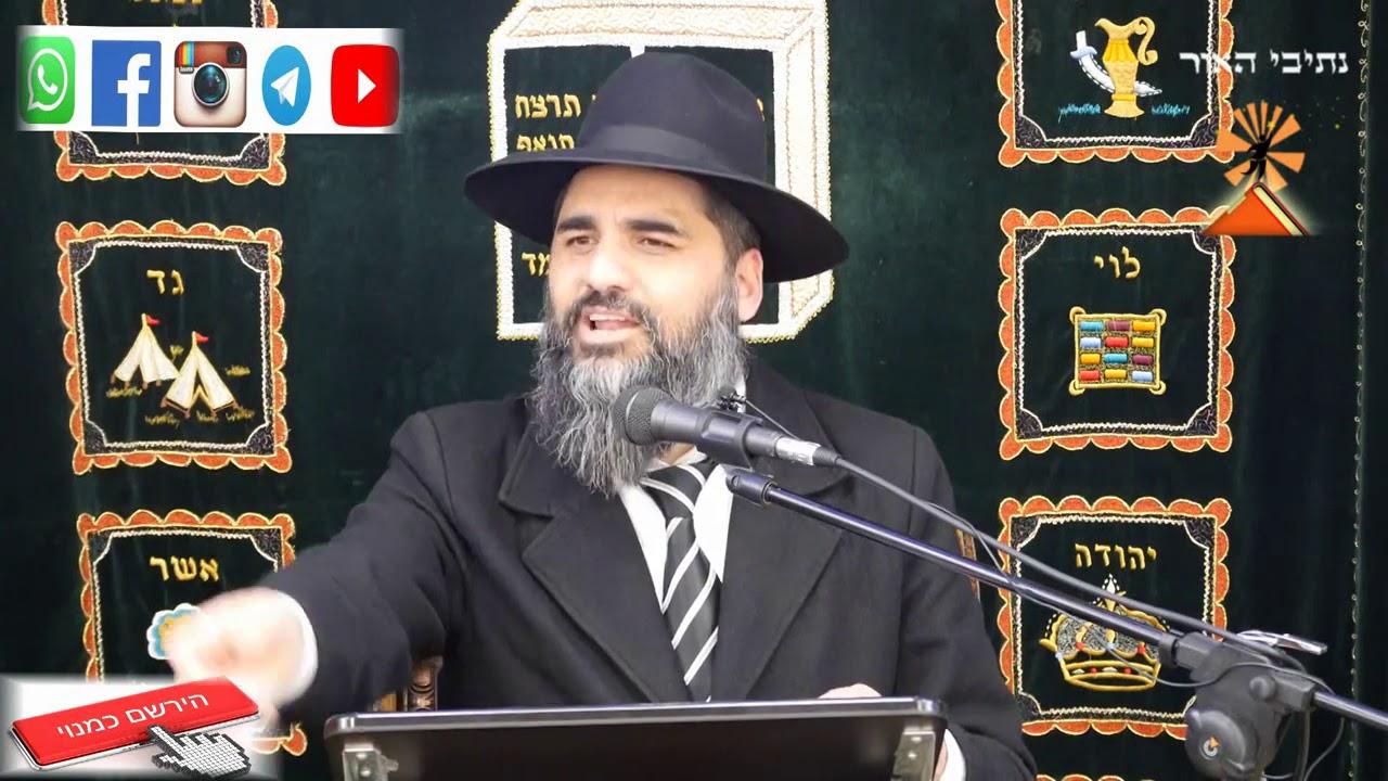 """הרב יונתן בן משה   הפיגוע המשולב ליד אריאל   הרב אטינגר ז""""ל הותיר 12 ילדים"""