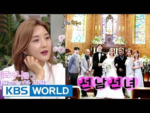 Newlywed Bada Talks About Her Sweet Love Story Happy Together