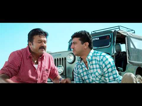 Manthrikan Malayalam Movie | Malayalam Movie | Jayaram | Hits | Poonam Bajwa | 1080P HD