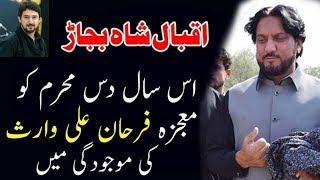 Zakir Iqbal Hussain Shah Bajar 9 November 2018