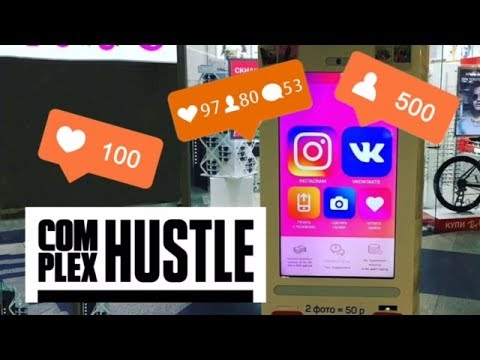 This Vending Machine Lets You Buy Instagram Likes And Followers
