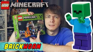 LEGO Minecraft The Cave - Brickworm