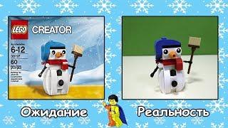 Lego Polybag #16 - Конструктор LEGO 30197 Snowman (Снеговик)