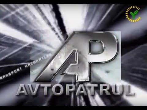 AVTAPATRUL ( 22.06.2017 ) Автопатруль