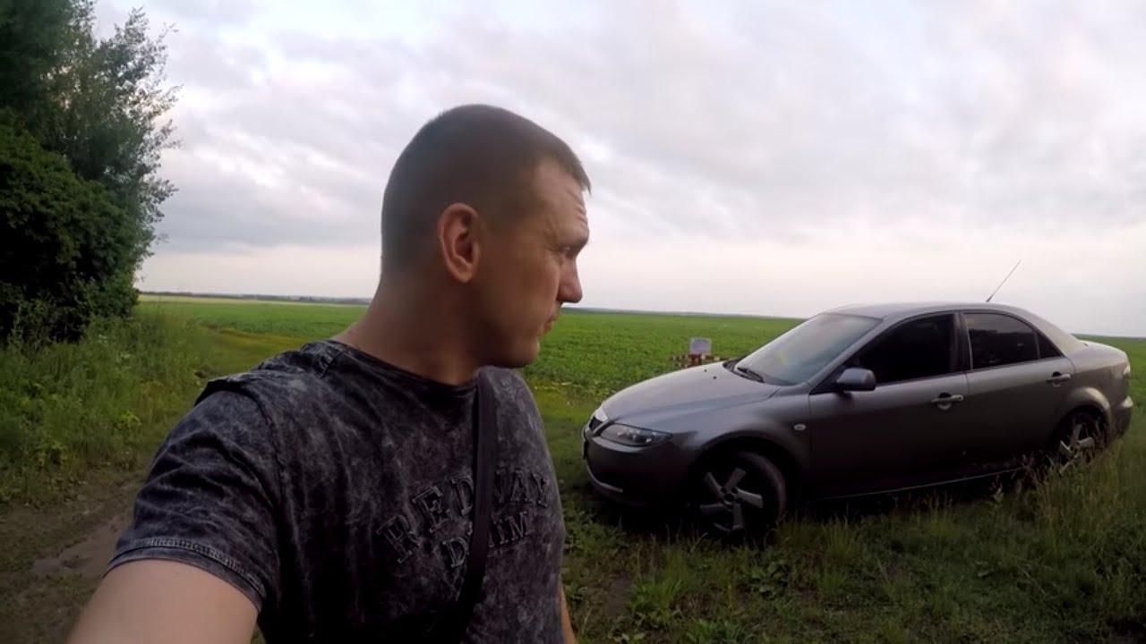 Установить навигацию на Мазда 6 Mazda 6 навигация - YouTube