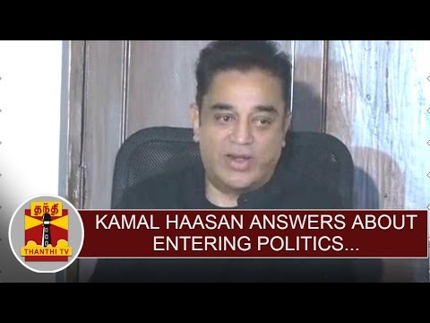 Actor Kamal Haasan answers about entering politics.. | Thanthi TV