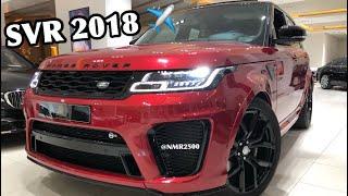 رنج روفر 2018  سبورت SVR  بلون مميز موتر طرب وسكبه Rang Rover SVR