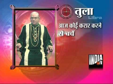 Bhavishyavani  (13/04/2011)
