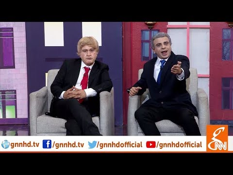 Joke Dar Joke | Donald Trump aur Shah Mehmood Qureshi in Joke Museum! | GNN | 2 February 2019