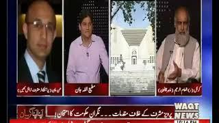 Apna Apna Gareban 07 June 2018