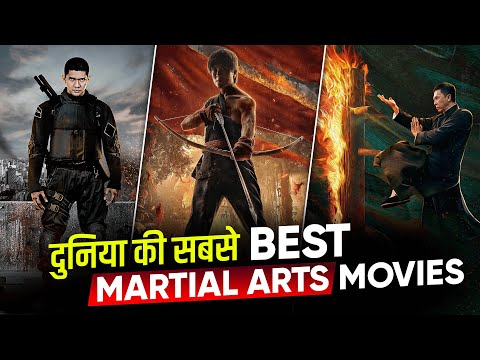 TOP 10 Martial Arts Movies You Must Watch In Your Lifetime | Best Martial Arts Movies in Hindi