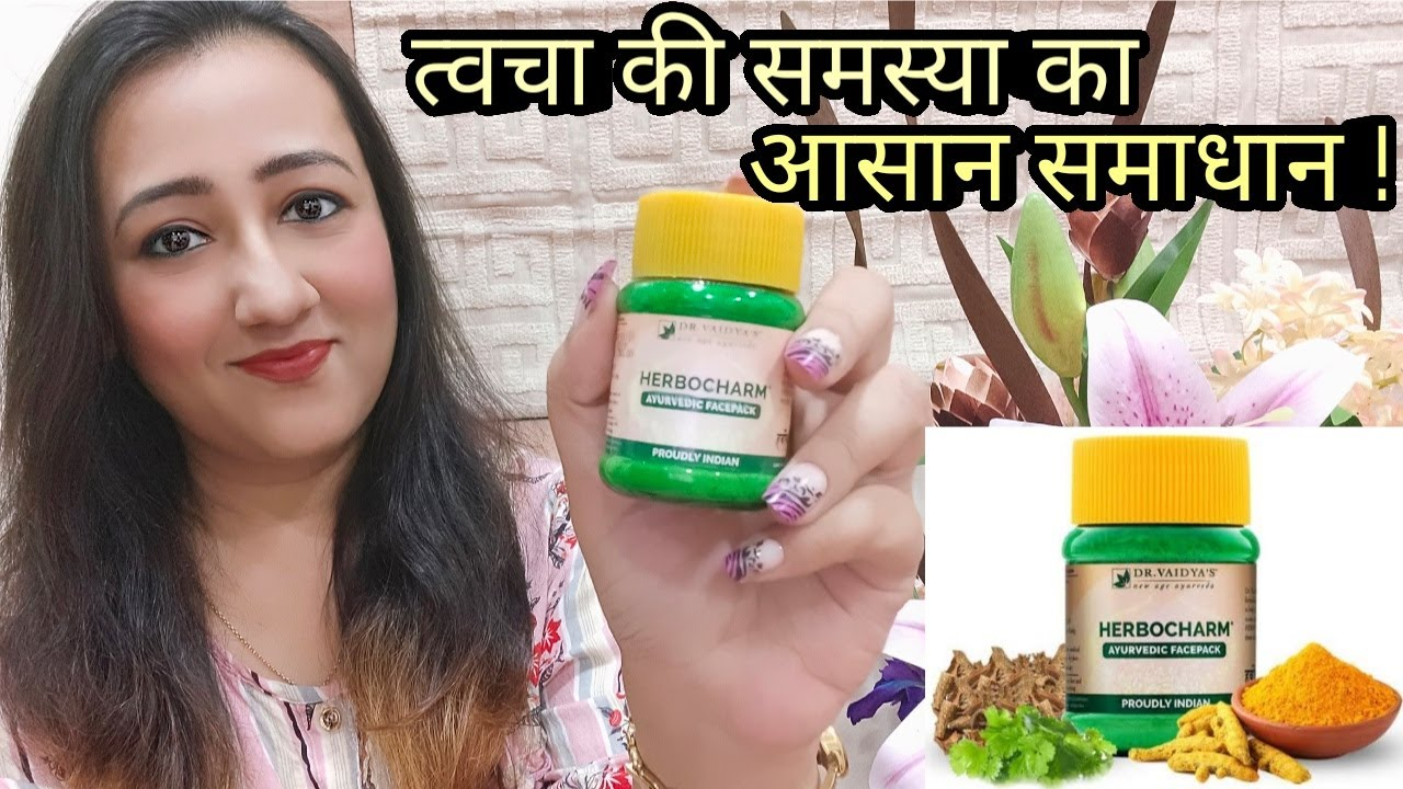 Dr Vaidya S New Age Ayurveda Herbocharm Face Pack Powder Review