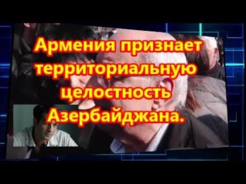 Ереван по указанию Баку подпишет секретный документ