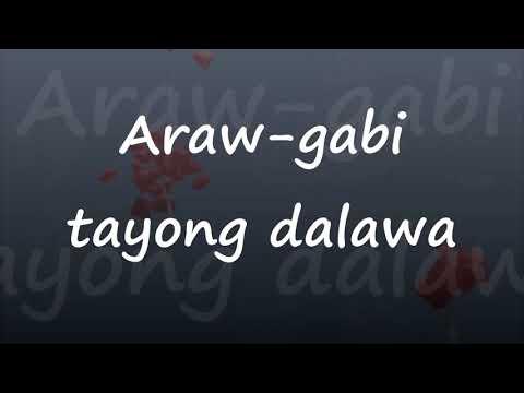 Araw-Gabi - Daryl Ong (Karaoke Lyrics by ROJ)