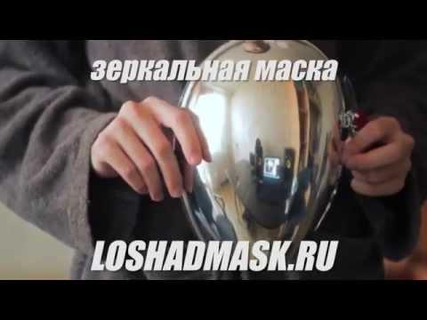 Купить сварочные маски в москве, санкт-петербурге и рф 255 моделей, цены, видео и технические характеристики в интернет-магазине 220 вольт.