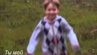 """Классный христианский клип-""""Ты мой"""""""