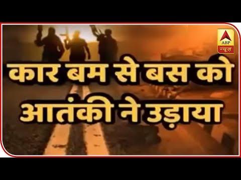 Pulwama Attack: J&K Governor Satya Pal Malik Accepts Administrative Carelessness | ABP News Mp3