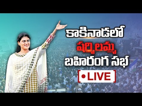 TDP Leaders Warning to Voters | Kuppam | Phone Call Out
