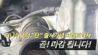 """[카니발 2] 2002년식 lpg차량 """"탄 D…"""