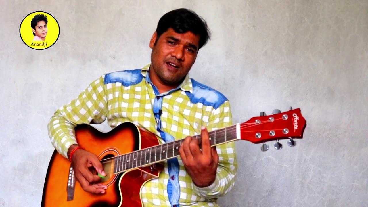 """Na Hai Yeh Pana Tum se hi hindi Guitar cover jab we met """"Mann Ki Baat"""""""