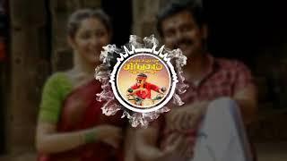 #suriya #karthik #tamilbgm Kadaikutti Singam Love Breakup Bgm    RINGTONE    BGM ADDA   