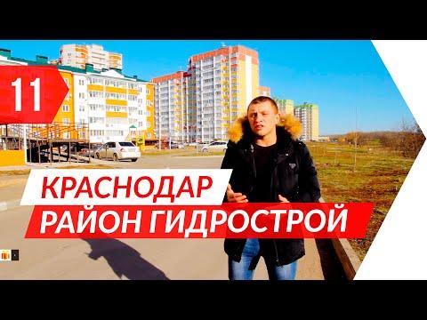 Регионы России: Краснодарский край /  / Россия