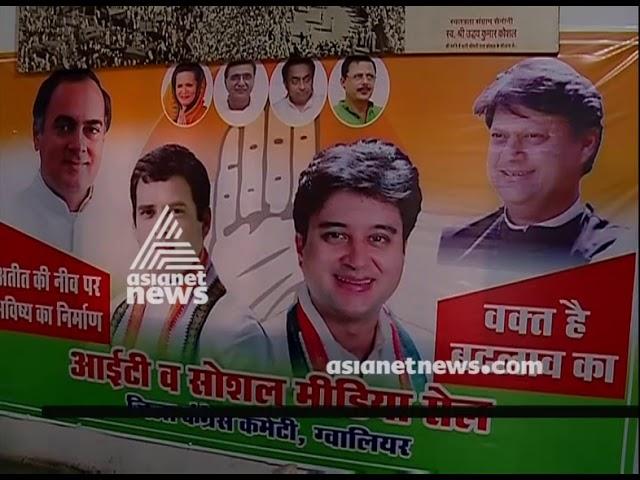 Maharaj VS  Shivraj battle of slogans in Madhya Pradesh   Madhya Pradesh Election 2018