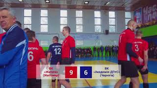 Чемпіонат України з волейболу  серед чоловічих команд Першої ліги