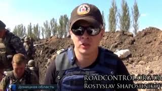 Заборонене відео на Україні шок! Іловайський котел УКРАЇНА НОВИНИ СЬОГОДНІ