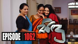 Sidu | Episode 1062 07th September 2020 Thumbnail