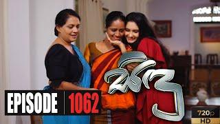 Sidu | Episode 1062 07th September 2020 Thumbnail