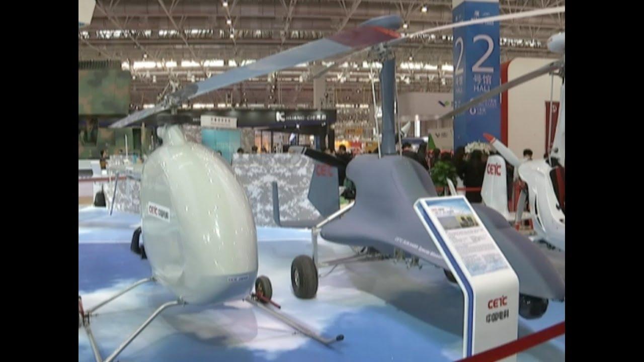 Swarm Drones     The future of military warfare?