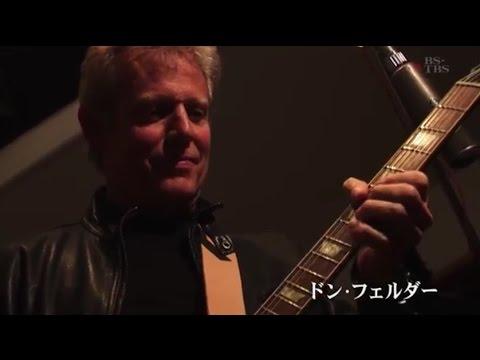 Don Felder interview & guitar solo - Eagles/Hotel California