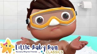 Bath Song | Nursery Rhymes | Baby Songs | Kids Song | Little Baby Bum