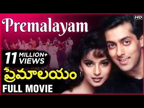 Hum Aapke Hain Koun Movie In Telugu | ప్రేమాలయం | Salman Khan | Madhuri Dixit
