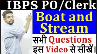 Boat and Stream Problems Short Tricks For IBPS RRB PO/Clerk | Bank Po | SBI | SSC Exams | Maths