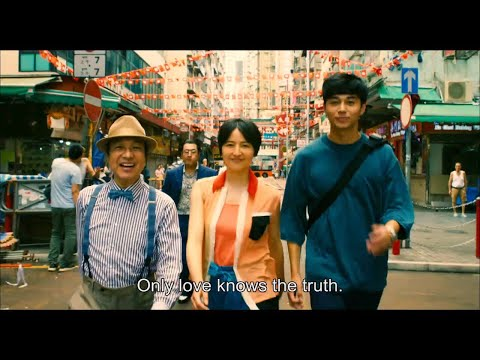 THE CONFIDENCE MAN JP -The Movie-  English Trailer 【Fuji TV Official】