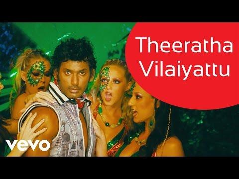 Theeratha Vilayattu Pillai - Theeratha Vilaiyattu Video | Yuvanshankar Raja | Vishal
