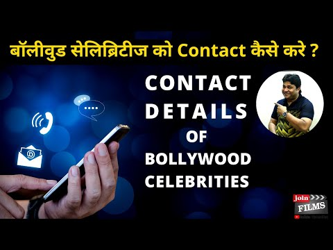 Contact Information of Entire Bollywood ~ बॉलीवुड लोगों के नाम - पता  | Filmy Funday #62 | Joinfilms