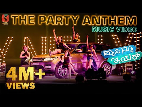 The Party Anthem - Happy New Year (Official Music Video) | Raghu Dixit | Pannaga Bharana