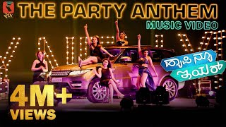 The Party Anthem Happy New Year (Official Music ) | Raghu Dixit | Pannaga Bharana