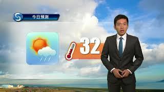 早晨天氣節目(09月25日上午8時) - 科學主任江偉 thumbnail
