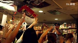8/7(水)SOFFet ニューアルバム「THE SWING BEAT STORY」のリリースを...