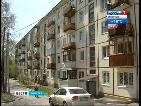 """Обязательства перед жильцами должны выполнить управляющие компании Иркутска, """"Вести-Иркутск"""""""