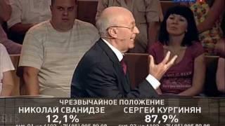 Исторический процесс ВЫПУСК 2 - 18/08/2011 (ГКЧП)