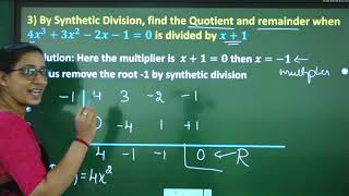 I PUC | Basic maths | Theory of equations-09