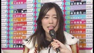 松井珠理奈 第10回AKB48総選挙2018直後インタビュー 山本彩 柏木由紀 松井珠理奈 動画 6